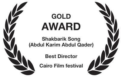 additional-awards1